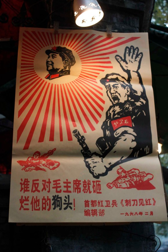 from a Cultural Revolution poster of February 1968