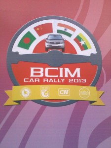 BCIM Car Rally Logo