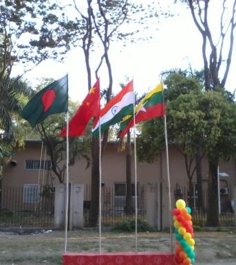 BCIM-Flags-Dhaka
