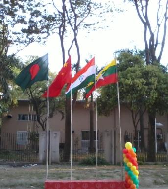 BCIM-Flags-Dhaka