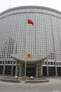 Ministry of Foreign Affairs Beijing