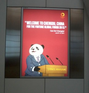an advertisement for Chengdu at Beijing airport
