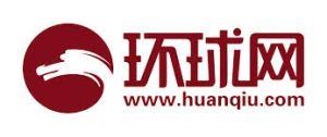 huanqiu wang