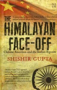 gupta-himalayanface-off